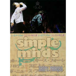 jaquettes4/Simple-Minds_Gampel-Paradisio.jpg