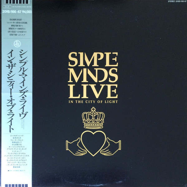 jaquettes4/Simple-Minds_Live-In-The-City-Of-Light_lp_Japon_promo.jpg