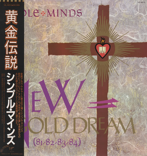 jaquettes4/Simple-Minds_New-Gold-Dream_81-82-83-84_lp_Japan.jpg
